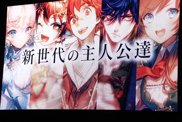 TVアニメ『チェインクロニクル ~ヘクセイタスの閃(ひかり)~』石田彰さん、緑川光さんほかキャスト発表&新PV公開!