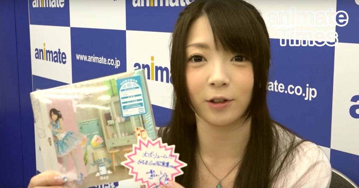 「Rayちゃんゼミ #4 自分のCDを宣伝してみる」配信開始!