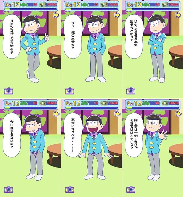 『おそ松さん 第3期』の感想&見どころ、レビュー募集(ネタバレあり)-19
