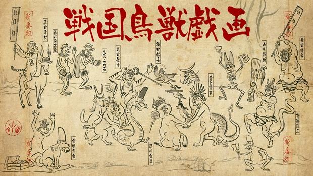 TVアニメ『戦国鳥獣戯画』声優6名を大発表
