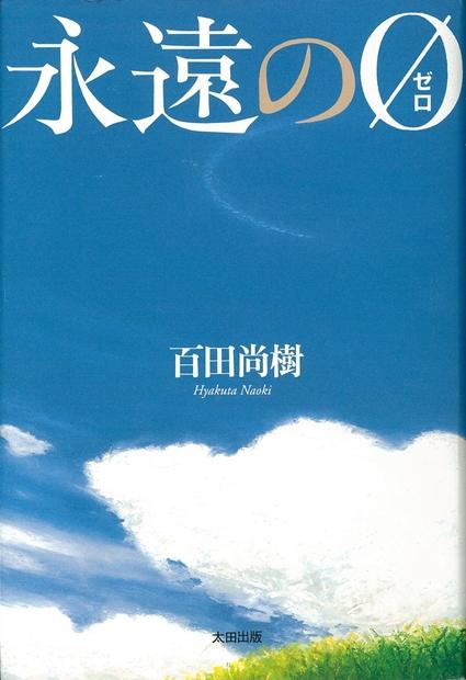 『A3! SEASON SPRING & SUMMER/AUTUMN & WINTER』の感想&見どころ、レビュー募集(ネタバレあり)-6