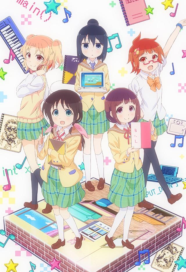 2016年10月放送予定TVアニメ『ステラのまほう』の放送局決定