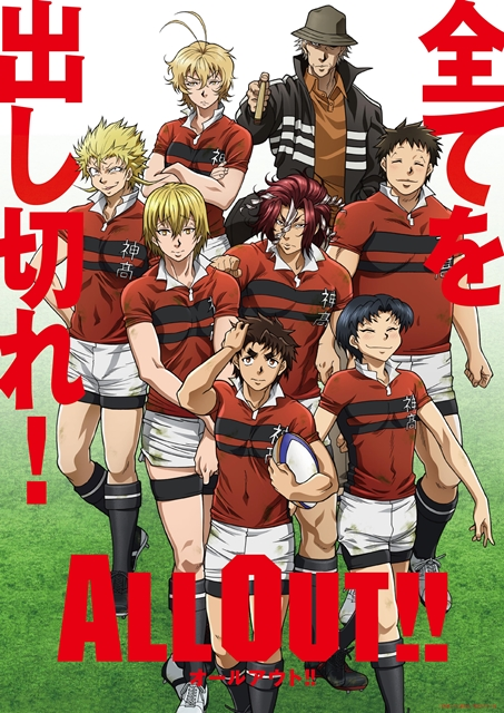 『ALL OUT!!』第2弾キービジュアル&追加声優発表!