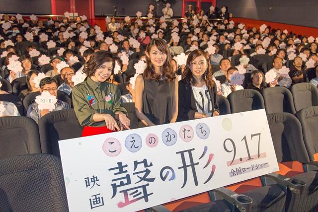 映画『聲の形』完全披露上映会をレポート!