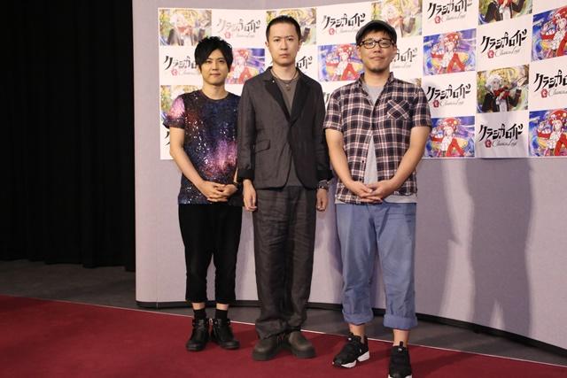 ギャグ満載の『クラシカロイド』 試写会に藤田監督とキャストが登場