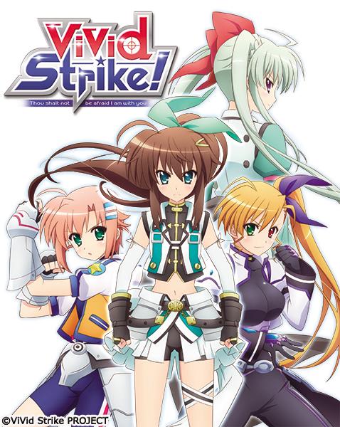 『ViVid Strike!』メインキャラクター設定画を一挙公開