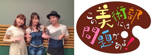 今回は水樹奈々さんがゲスト!!『この美』ラジオ第5回が更新!