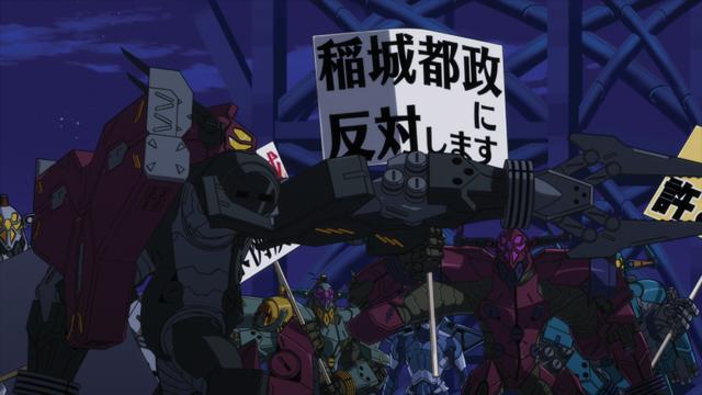 TVアニメ『アクティヴレイド2nd』第9話 先行場面カット到着