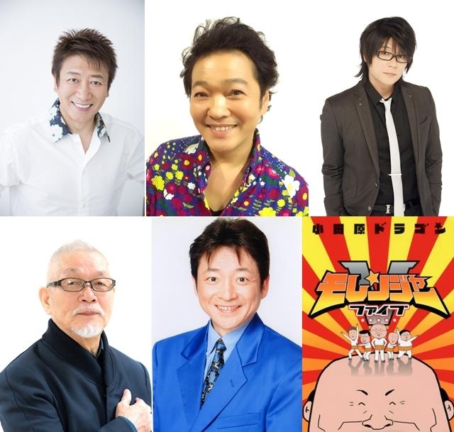 豪華ベテラン声優陣出演の朗読劇『モレンジャーV』が開催決定!
