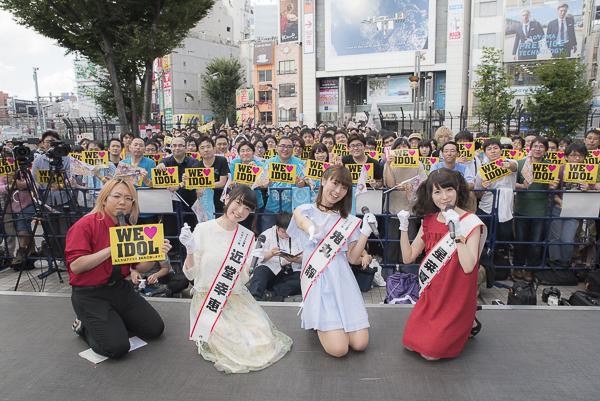 アイドル議員が新宿に立つ!『アイドル事変』プロジェクト発表会レポ