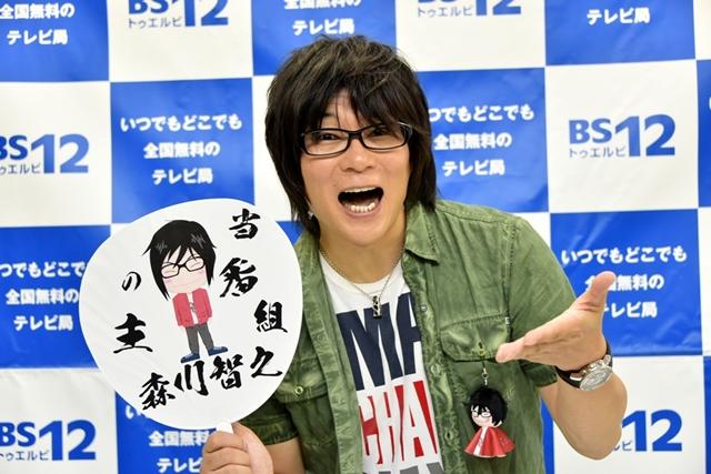 森川智之さん、冠番組の新シリーズ突入でさらなる好奇心!