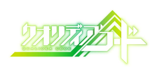 クオリディア・コード-49