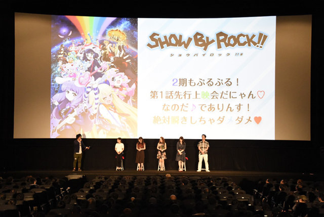SHOW BY ROCK!!-3
