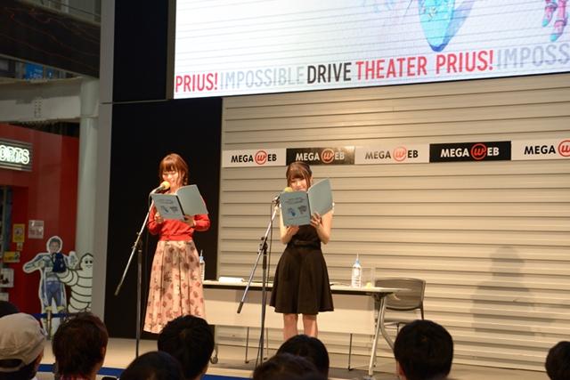 声優・井口裕香さん&日高里菜さんが新型プリウスをアピール!