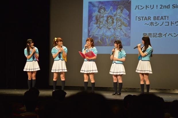 『バンドリ!』2ndシングル発売記念イベントより公式レポート到着