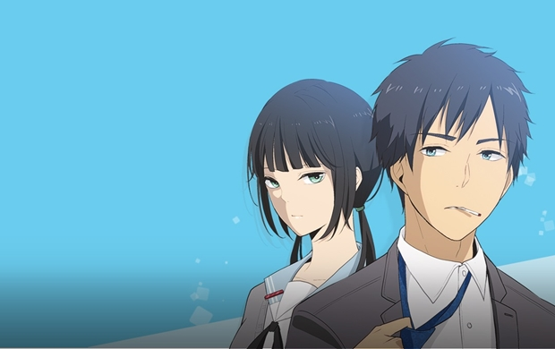 ReLIFE-2