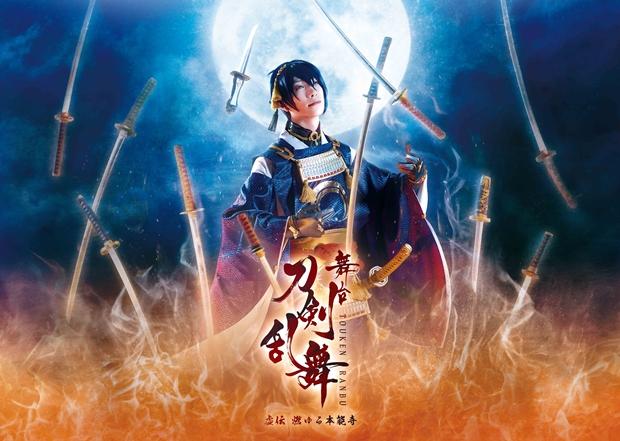 刀剣乱舞-ONLINE--16