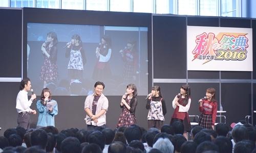 【電撃文庫秋の学園祭2016】『エロマンガ先生』ステージレポート