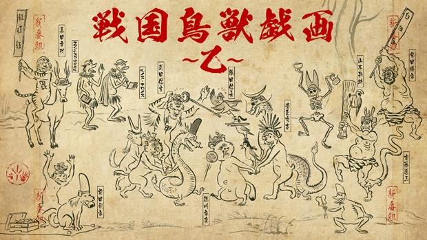 『戦国鳥獣戯画~甲~』早くも第2期放送決定
