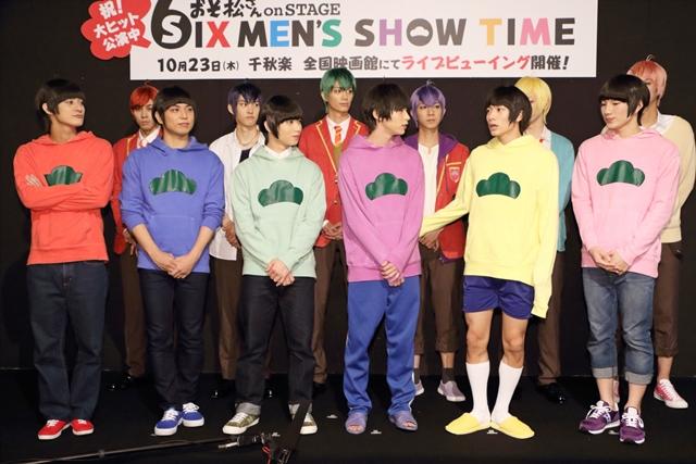舞台『おそ松さん』松野家の6つ子と幻のF6はそこに実在した!