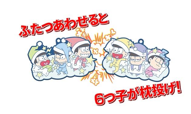 アニメイトガールズフェスティバル(AGF)-10