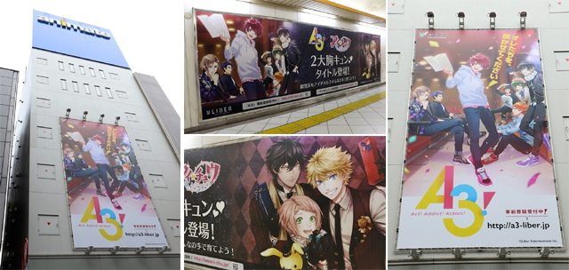 『A3!』&『アイ★チュウ』の巨大広告が池袋に登場!?