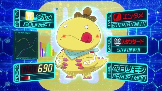 デジモンユニバース アプリモンスターズ-3