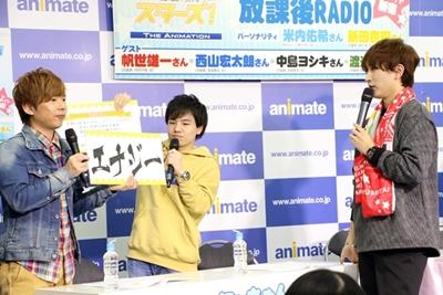 アニメ『あんスタ!』ラジオ公録公式レポ到着! 流星隊が以心伝心!