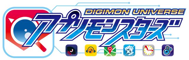 デジモンユニバース アプリモンスターズ-4