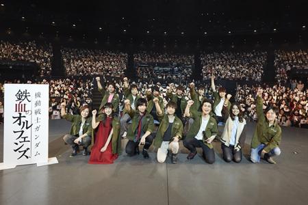 『機動戦士ガンダム 鉄血のオルフェンズ』鉄華団決起集会をレポート