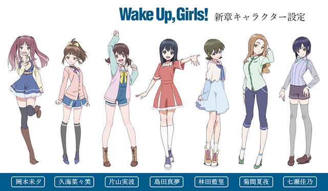 Wake Up, Girls!-5