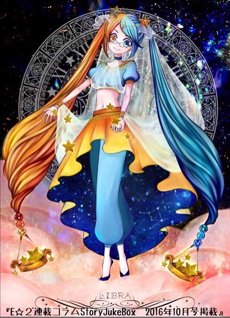 川上千尋さんが『星座少女』のイラストアイディアを募集