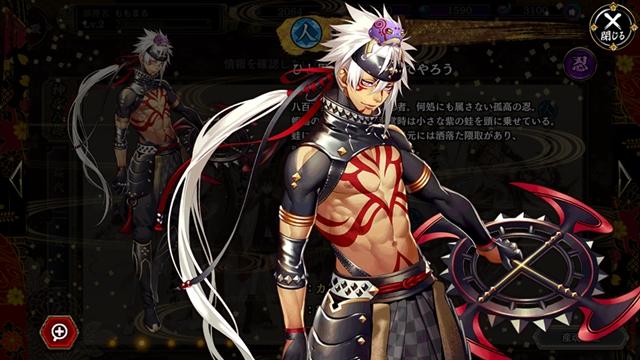 一血卍傑-ONLINE--9