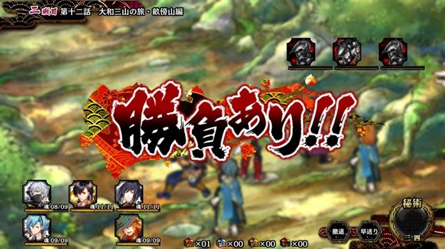 一血卍傑-ONLINE--17