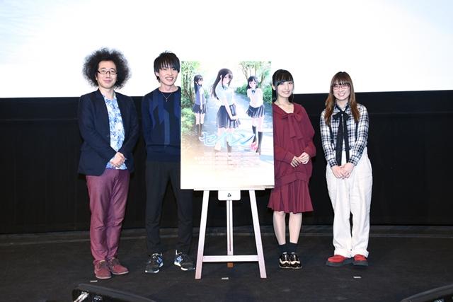 TVアニメ『セイレン』の先攻上映会で奥華子さんがOP曲を披露