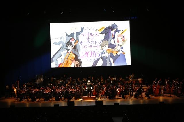 『テイルズ オブ』シリーズの名曲がオーケストラで再びよみがえ