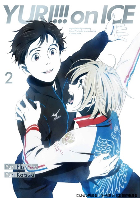 『ユーリオンアイス』BD&DVD第2巻のジャケット解禁