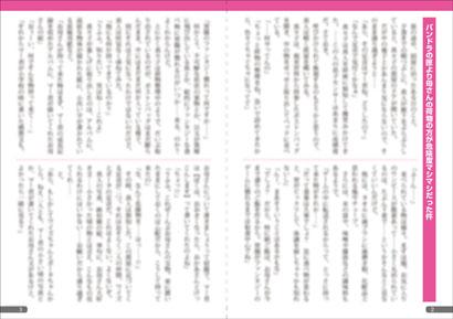 アニメイト-3