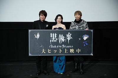 小野大輔さん、坂本真綾さん、諏訪部順一さん登壇!劇場版『黒執事』