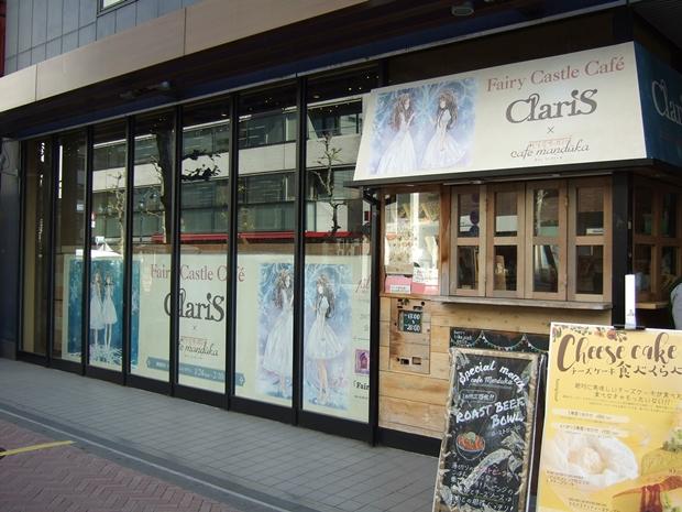 ClariS-2