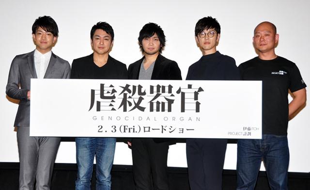 """中村悠一さんには""""ガチャ器官""""が!?『虐殺器官』上映会レポート"""