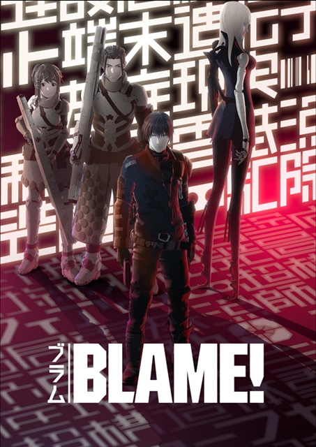 劇場アニメ『ブラム』プロジェクト発表会がニコ生配信決定