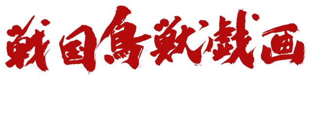 キング・アミューズメント・クリエイティブとパセラリゾーツのコラボカフェが開催! 『K』『亜人』など人気アニメが参加-7