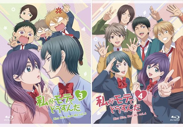 『私モテ』BD&DVD3巻、抽選でアニメ原画をプレゼント