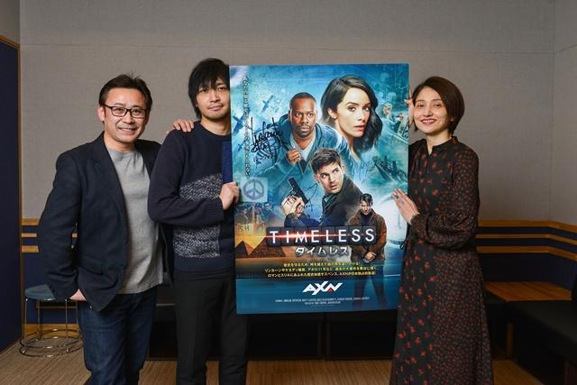海外ドラマ『タイムレス』中村悠一さんほか声優陣のインタビュー公開