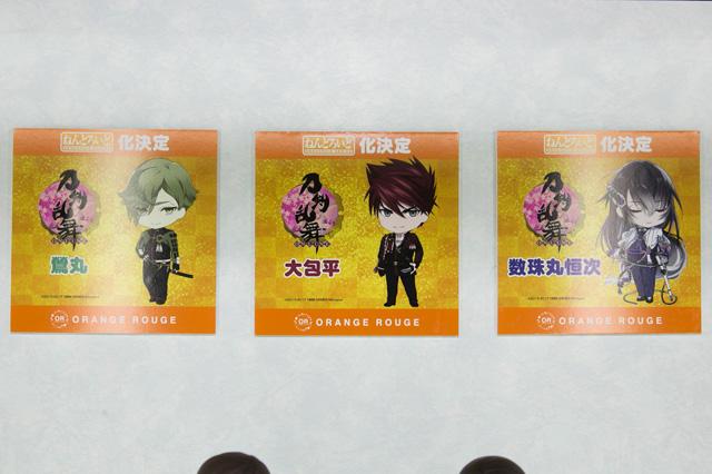 刀剣乱舞-ONLINE--22