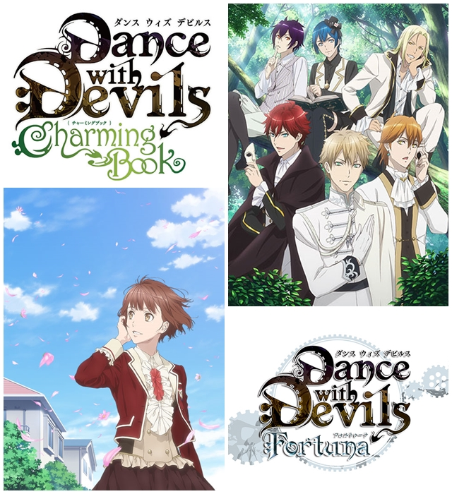 Dance with Devils-22