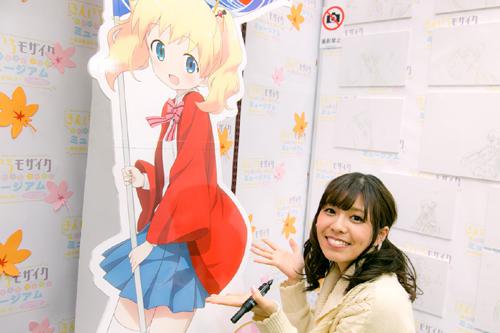 きんいろモザイク-11