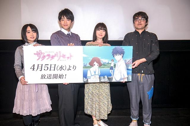 石川さん、花澤さんら登壇アニメ『サクラダリセット』先行上映会レポ