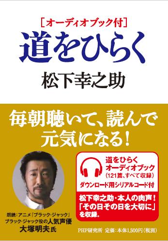 『ヴィンランド・サガ』あらすじ&感想まとめ(ネタバレあり)-4